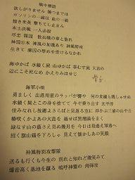 IMG_7011_256.JPG